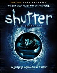 Shutter DVD (click to see it bigger!)
