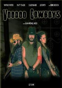 Voodoo Cowboys on DVD