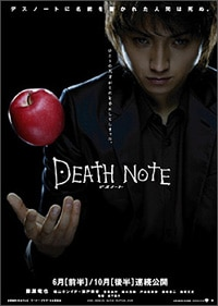 Death Note preuqel helmer revealed!