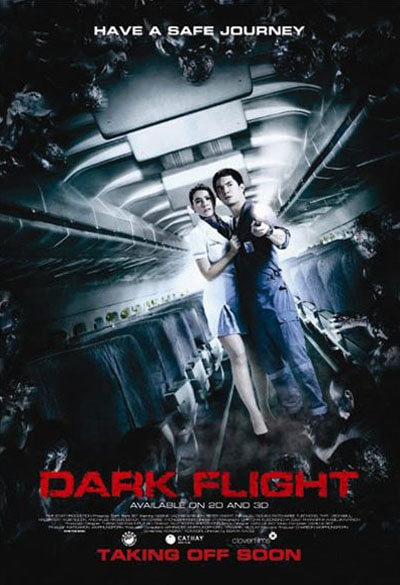 New Trailer Touches Down for Dark Flight 407