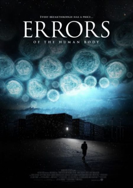 Fantasia 2012: Errors of the Human Body