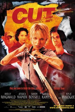 Saturday Nightmares: Cut (2000)
