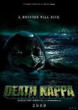 Death Kappa Stomps Its Way Onto American DVD
