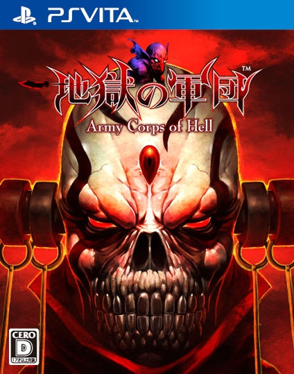 Army Corps of Hell Blazing Its Way to PSVita