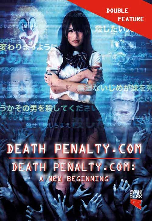 Danger After Dark Bringing Death Penalty.com Double Feature to DVD and VOD in March