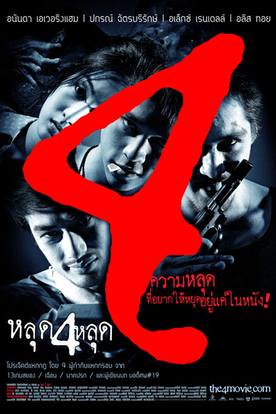 Thailand Counts to Four for New Horror Anthology
