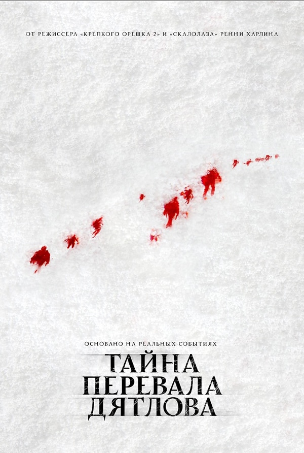 Russian One-Sheet for Renny Harlin's Dyatlov Pass Incident Sheds Blood