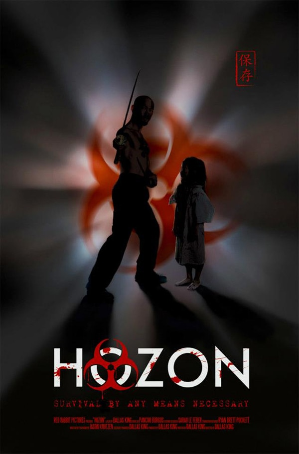 Check Out Electrifying Trailer for HOZON