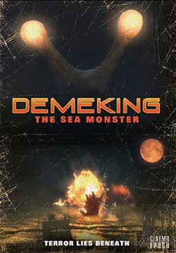The Sea Monster on DVD