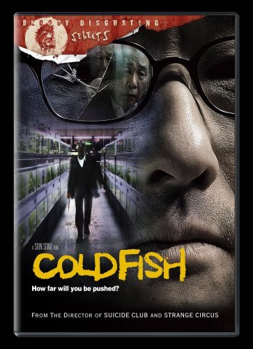Freshly Flayed DVD Artwork: Cold Fish