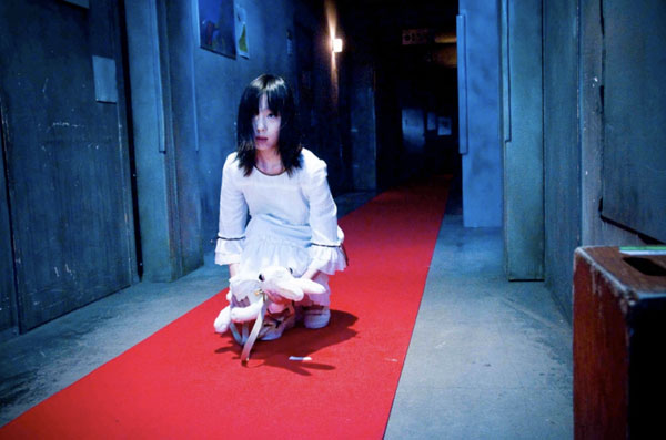 New Stills: The Shock Labyrinth 3D