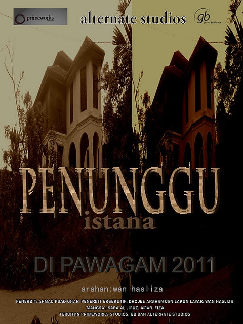 Trailer Debut - Malaysian Found Footage Fear Feast - Penunggu Istana