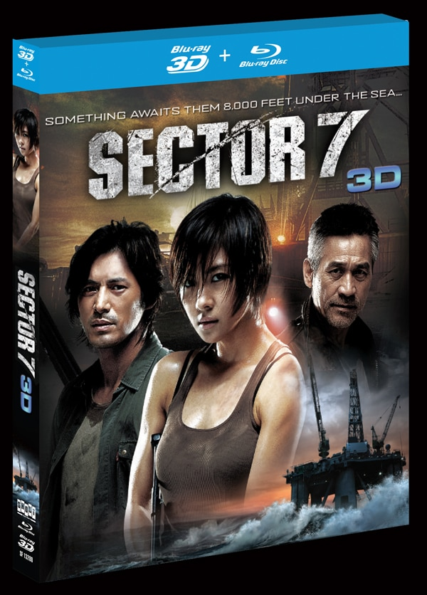 Full Specs Announced and Artwork for Sector 7
