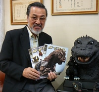 Classic Godzilla Actor Akira Takarada Has a Birthday Party to Remember in New Jersey