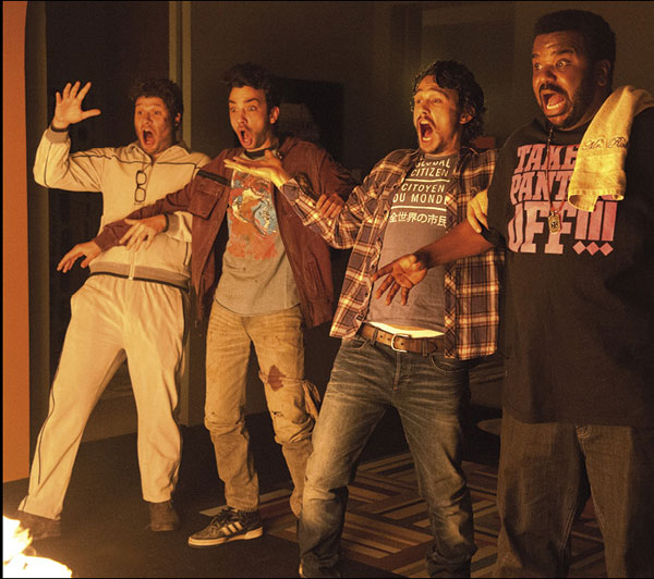 Screamy New Still from This is The End