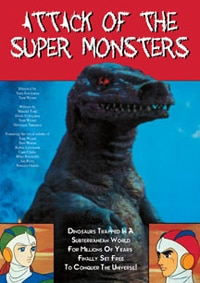 Attack of the Super Monsters on DVD