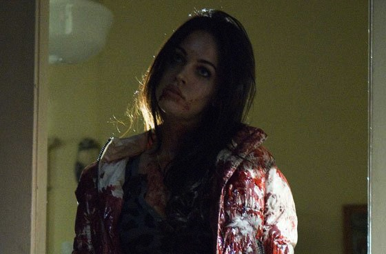 Megan Fox Looking to Play Carrie?