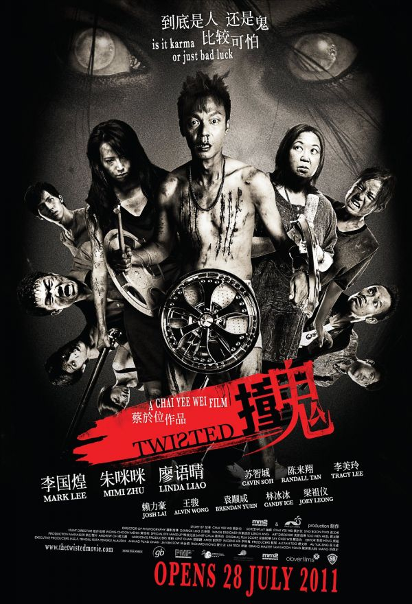Asian Horror With a Sense of Humor in Twisted