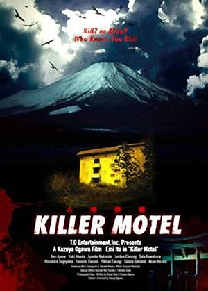 Check in to a Killer Motel