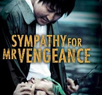 America to Show Sympathy for Mr. Vengeance
