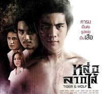 Werewolves and Weretigers Battle for Love in Thailand in Tiger and Wolf