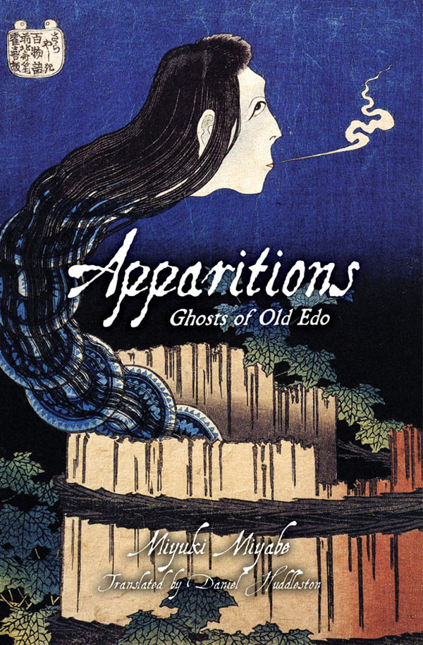 VIZ Announces North American Release of Apparitions: The Ghosts of Old Edo