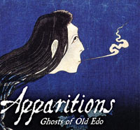 VIZ Brings Miyuki Miyabe's Apparitions: The Ghosts of Old Edo to North America