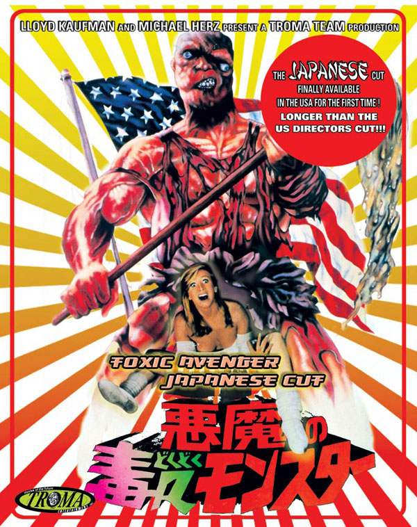 Japanese Version of The Toxic Avenger Swims to U.S. Shores