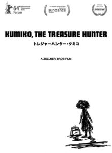 kumiko treasure hunter 220x300 - Kumiko, The Treasure Hunter (2014)