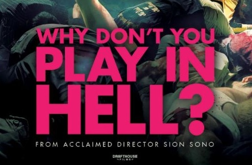 why2 - Why Don't You Play in Hell? Dated for Home Video Release