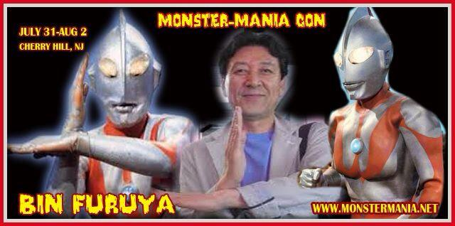 monster mania 2 - July Monster-Mania Convention Home to a Kaiju Reunion