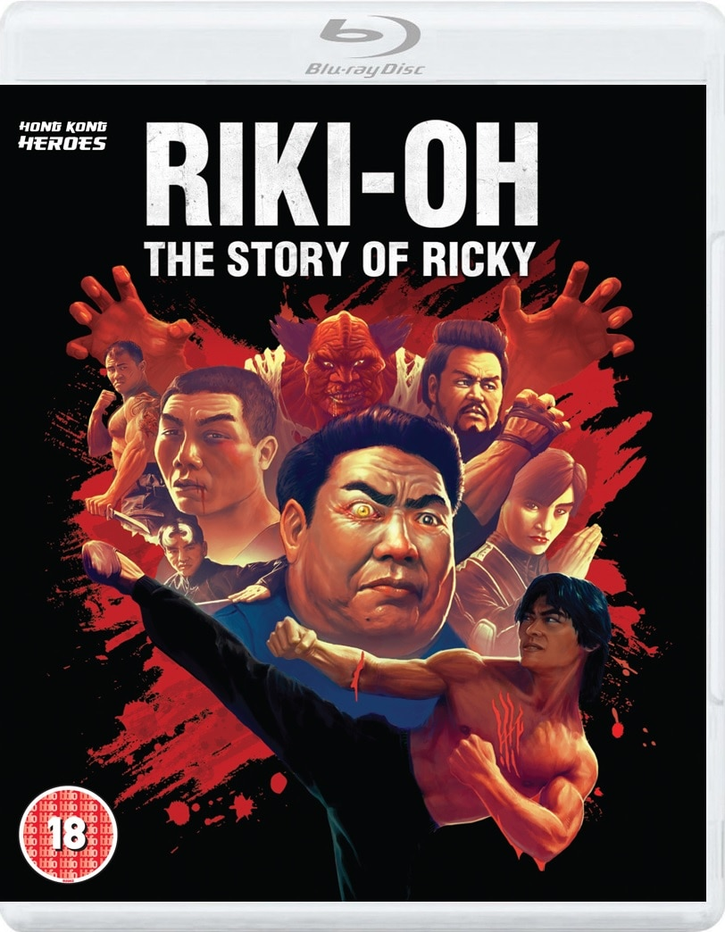 The Story of Ricky UK Blu-ray artwork