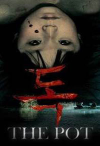 thepot1 - Myx TV Presents Shiver & Shake: Asian Horror Movies on Friday Nights