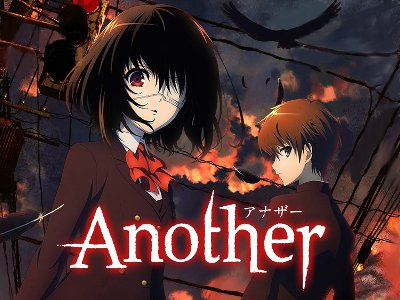 another - Another (Anime Series)