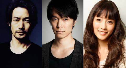 New Godzilla Actors