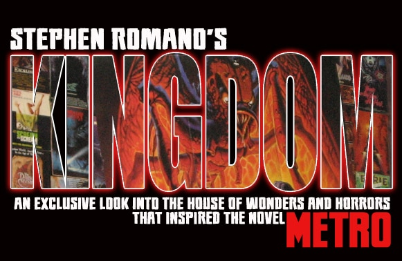KINGDOM BANNER copy2 - Stephen Romano's Kingdom:  John Cusack Gives Out Free Beer and Joe Lansdale Raves METRO!