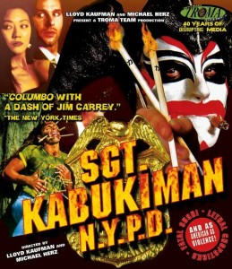 Sgt. Kabukiman N.Y.P.D. 1991 259x300 - DVD and Blu-ray Releases: November 10, 2015