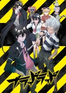 47677l 214x300 - Blood Lad (Anime Series)