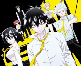 60035l e1453954788559 - Blood Lad (Anime Series)