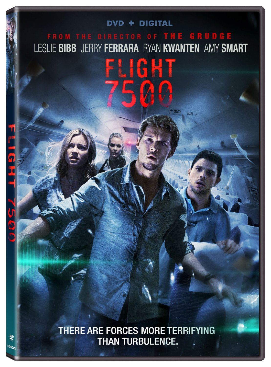 flight 7500 - Flight 7500 FINALLY Touches Down on DVD
