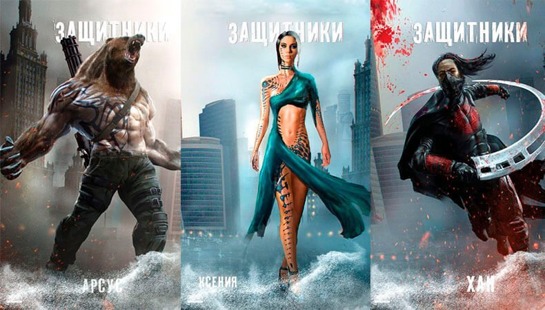 The Guardians 1 - Crazy Looking Russian Superhero Film Guardians Puts Batman v Superman To Shame