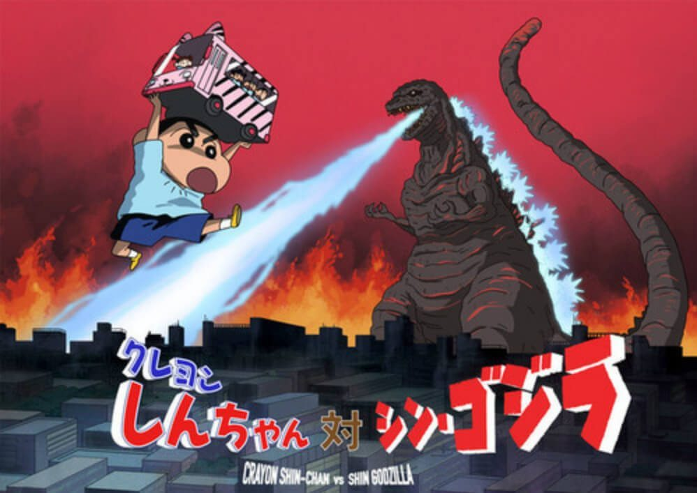 crayon shin chan godzilla image.jpg 1 - Godzilla Making First Official Anime Appearance on Crayon Shin-chan