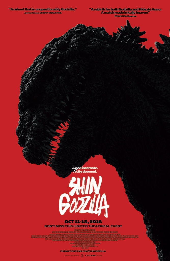 Shin Godzilla Poster final - Dread Central's Best and Worst Horror Films of 2016