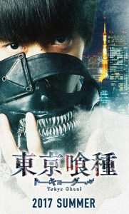 tokyo ghoul film poster 1 181x300 - Tokyo Ghoul Review: A Beautiful But Flawed Adaptation