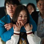 train to busan 12 150x150 - Train to Busan - Exclusive Animated Image and Enormous Photo Gallery!