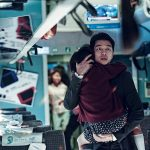train to busan 17 150x150 - Train to Busan - Exclusive Animated Image and Enormous Photo Gallery!