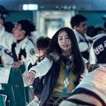 train to busan 19 150x150 - Train to Busan - Exclusive Animated Image and Enormous Photo Gallery!