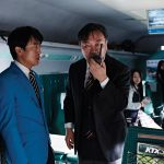 train to busan 9 150x150 - Train to Busan - Exclusive Animated Image and Enormous Photo Gallery!