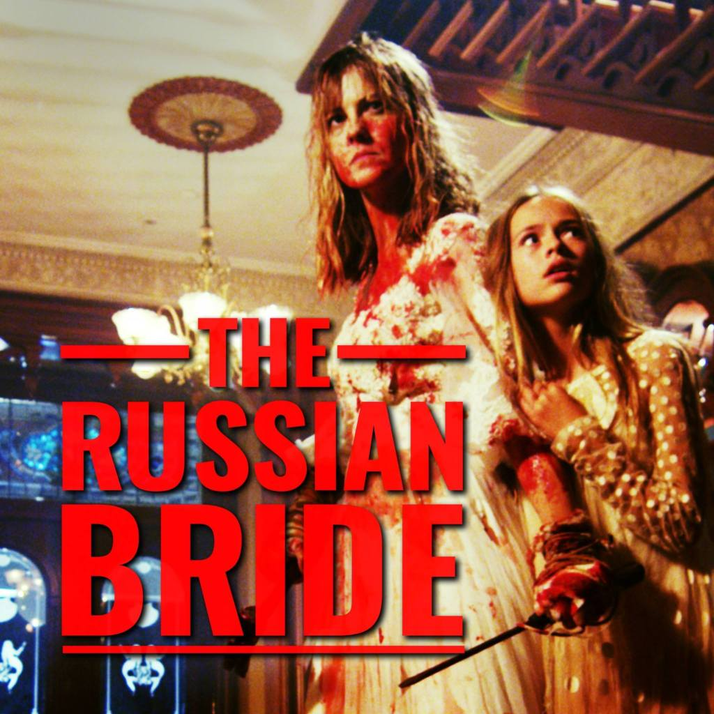 Site Of The Russian Bride 4