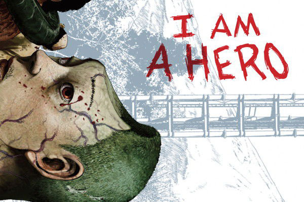 Hero3 s - Dark Horse Teams with Shogakukan to Release Horrific Zombie-Survival Story I Am a Hero Omnibus